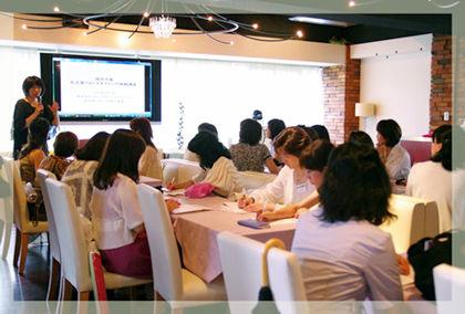 名古屋にて初の『フォトスタイリング体験会』が開催されました。