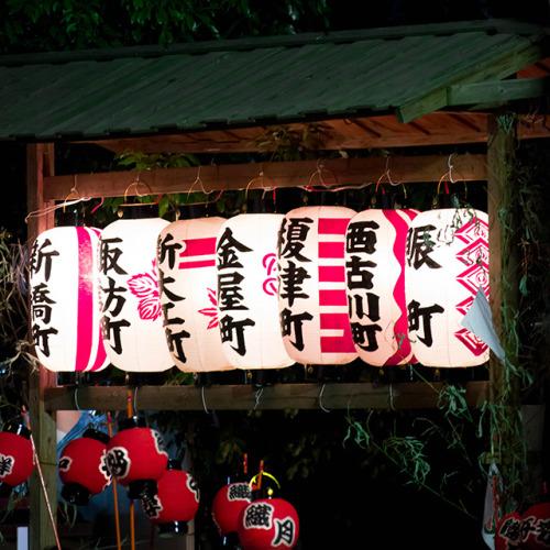 長崎秋季大祭「長崎くんち・2015年」レポ―ト前編