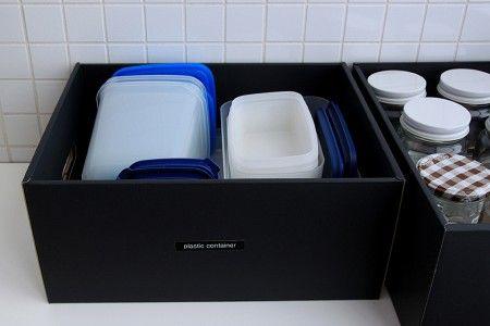 わが家のキッチン棚収納 紙製ボックスの活用