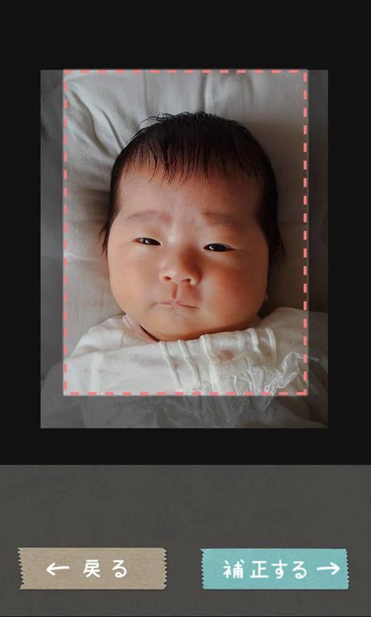 ナンバー 赤ちゃん 写真 マイ
