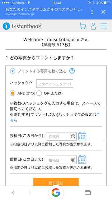 jmtaguchii_20160827_007