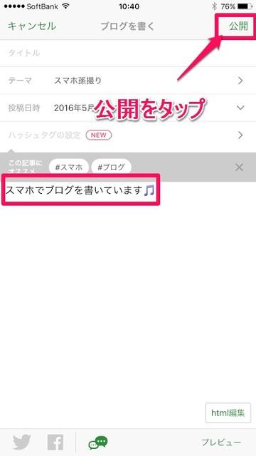 jmtaguchi_20160530_006