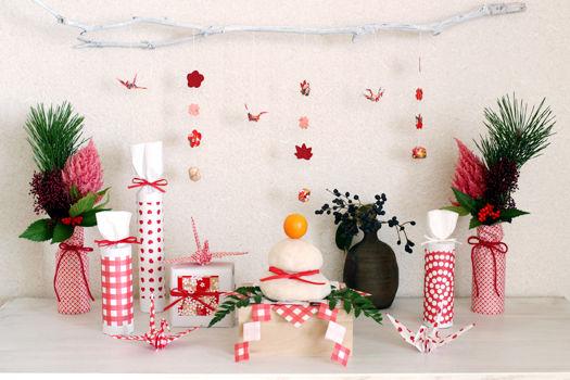 クリスマス 折り紙 壁飾り手作り折り紙 : klastyling.com