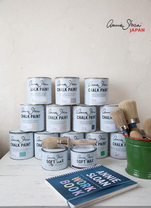「あったらいいな」が形になった おしゃれ塗料・アニースローン日本初上陸
