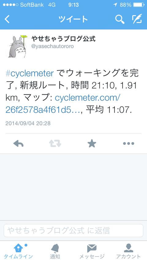 IMG_6623
