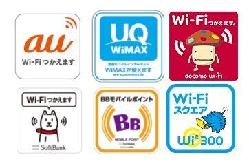 20141213_wifi_service_00