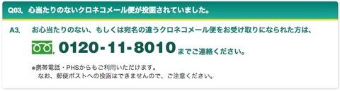 klx_20140815_go