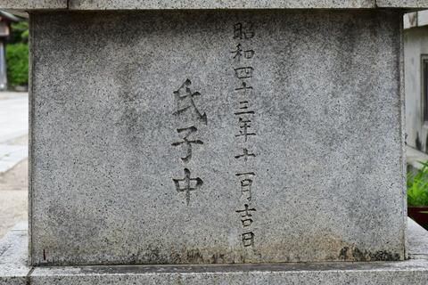 KOM_1411