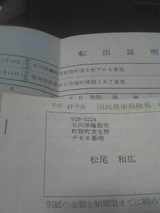 22d115ec.jpg