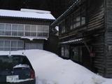 yukikakimae