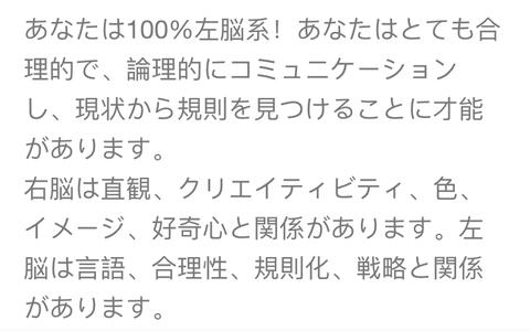 IMG_6469 - コピー