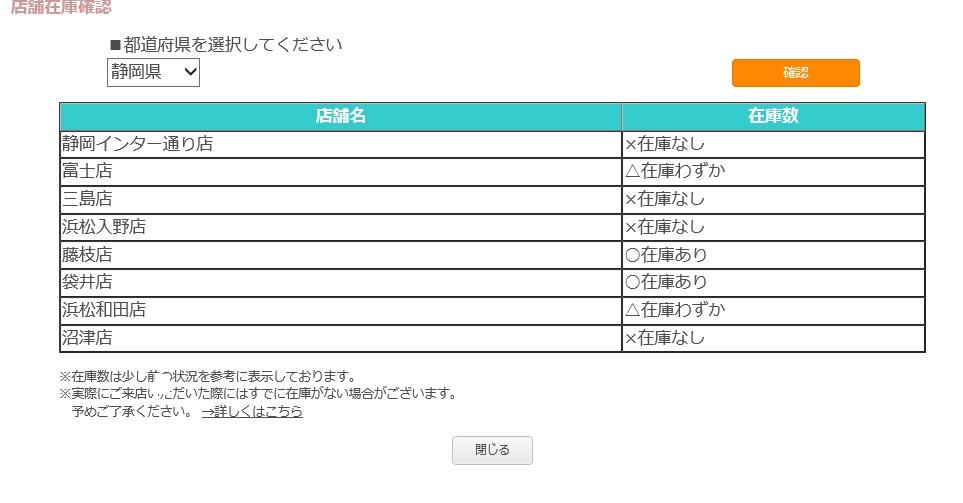 ニトリファイルケース_1.jpg