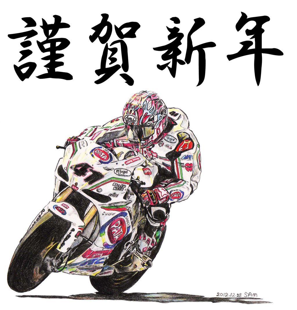 かっこいい!! : モーターサイクルプロショップ ケィマックスのブログ