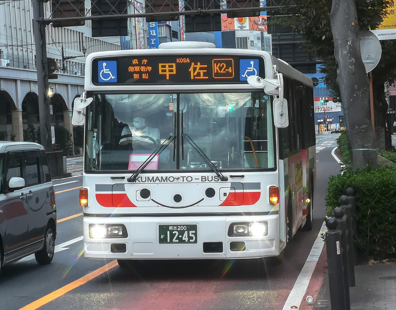 熊本バス 熊本200か1245 : 🚌BUS画像館熊本🚏ASOエクスプレス号 ...
