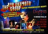 Ryo Okumoto Live20130615