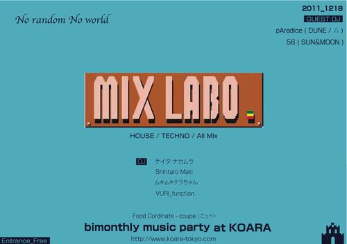 mix_labo7_n1-1