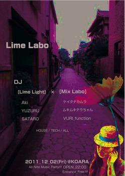Lime Labo5