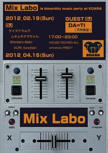 mixlabo2012a 2