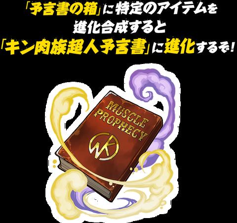 dungeon_img_2
