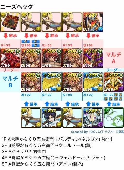 IMG_7868