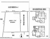 土地 津久井浜1280