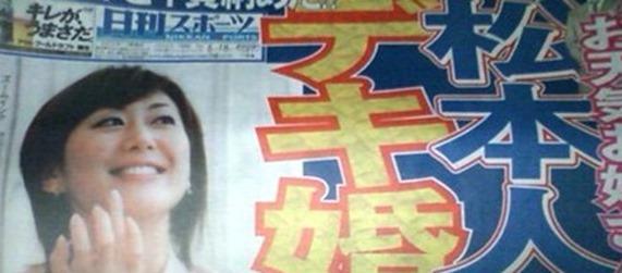 奈々 榮 婚 倉 デキ 「Nのために」で重圧…榮倉奈々のために共演者アノ手コノ手|日刊ゲンダイDIGITAL