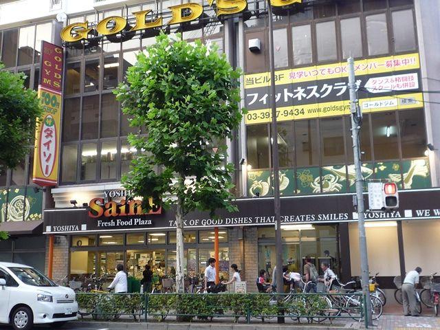 ザ・ダイソー・よしや大塚店