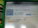 f5c77214.jpg