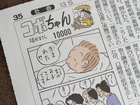 kobo10000_1