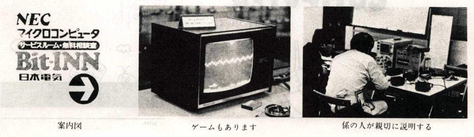 http://livedoor.blogimg.jp/kmmh9189/imgs/f/4/f4d1bced.jpg