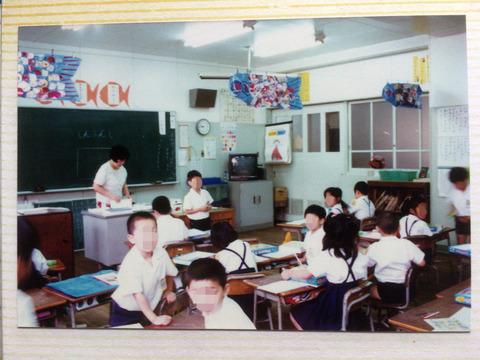 1988年頃と思われる教室
