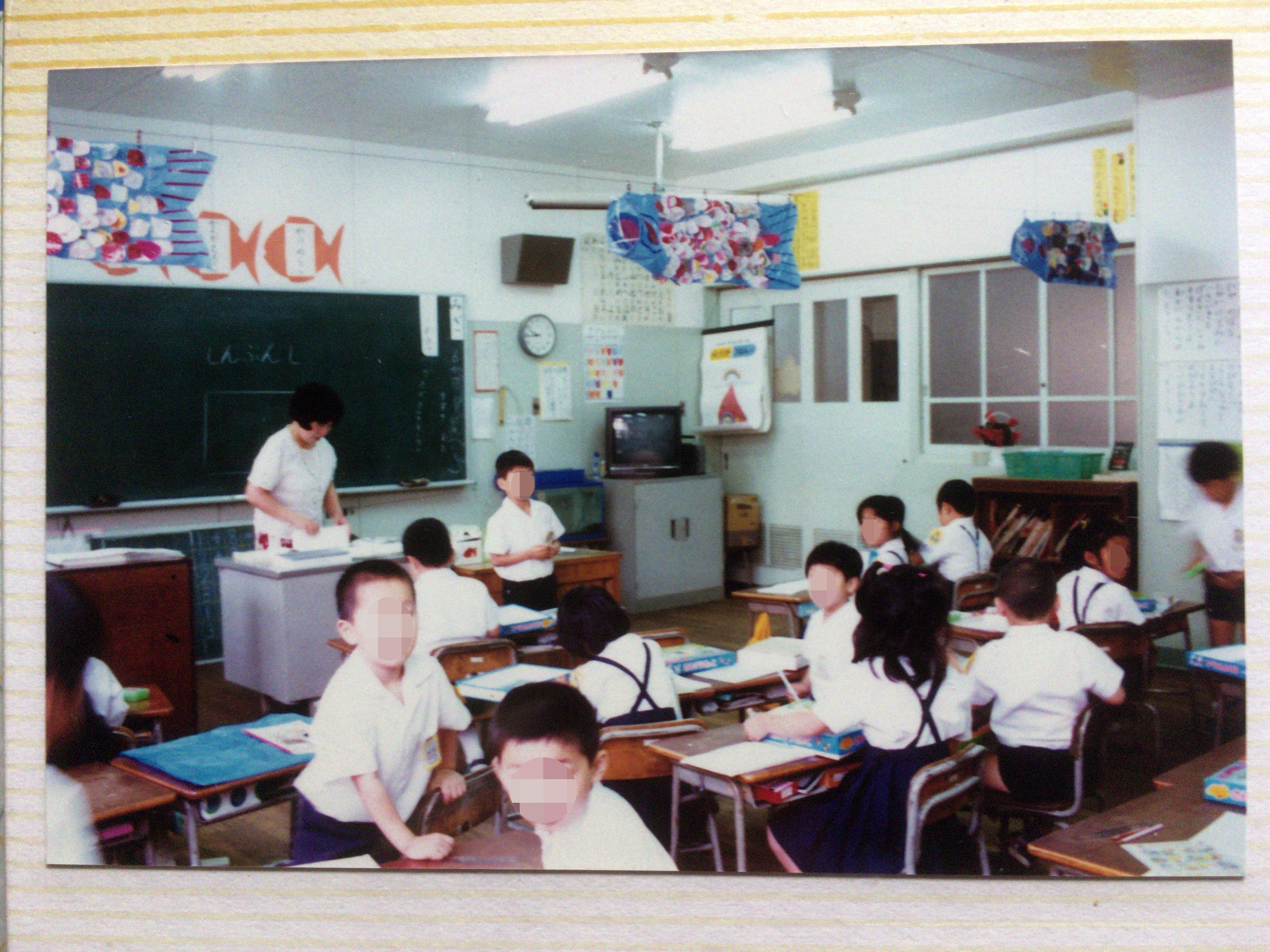 大阪市立日本橋小学校