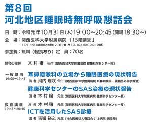 スクリーンショット 2019-09-03 16.00.31