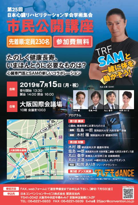 スクリーンショット 2019-06-07 05.58.56