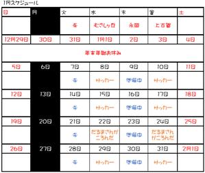 2020-01-05 (3)