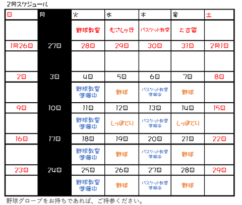 2020-02-07 (2)