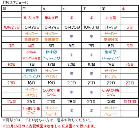 2019-11-01 (50)