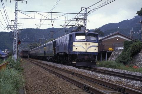 EF58_88_001