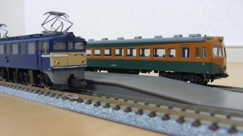 R0028102