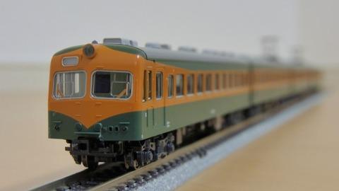 R0028096