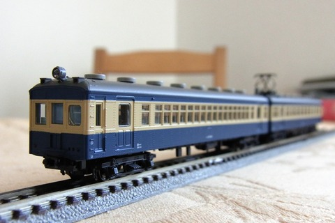 47009n1