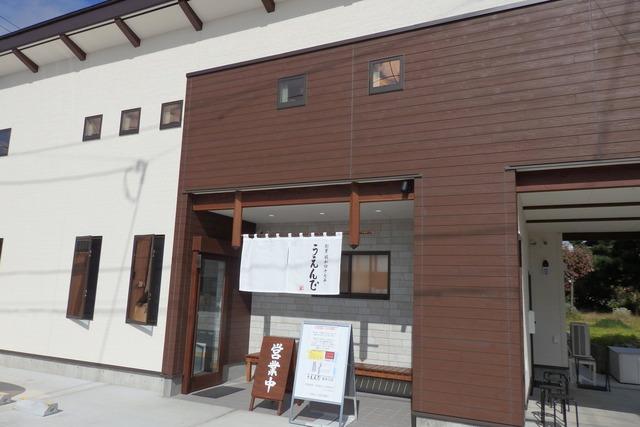 うえんで 喜多方店@福島県喜多方市