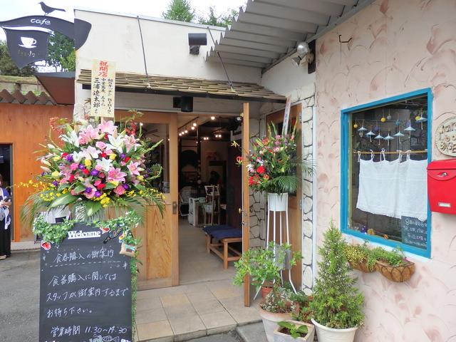 麺's キッチン RIRI@茨城県笠間市