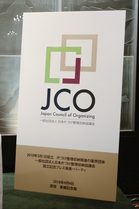 jco002