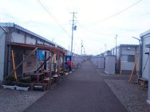 福島矢野目1