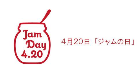 jamday_420hp