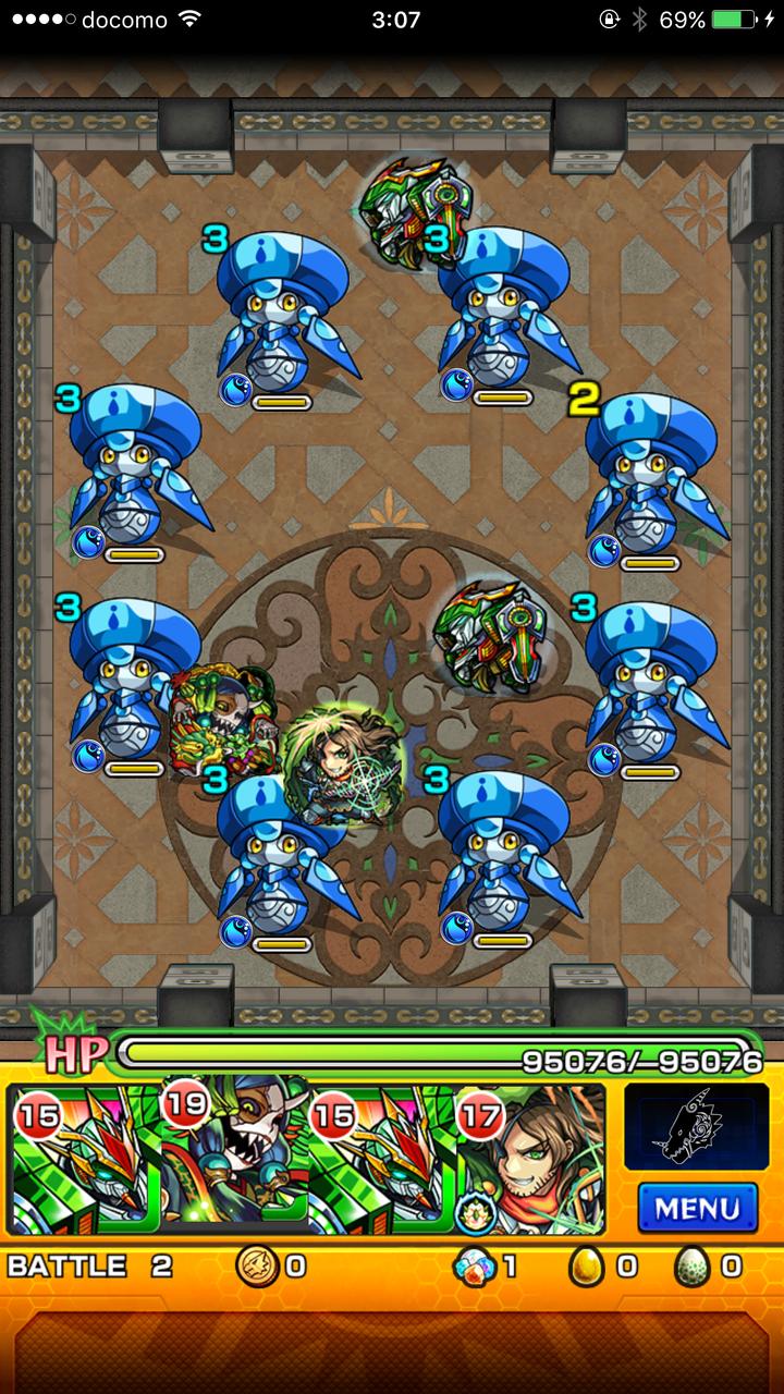 22 裏 覇者