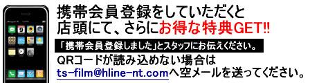 mobile201006_r1_c1