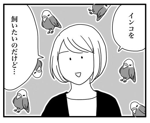 innko1のコピー3