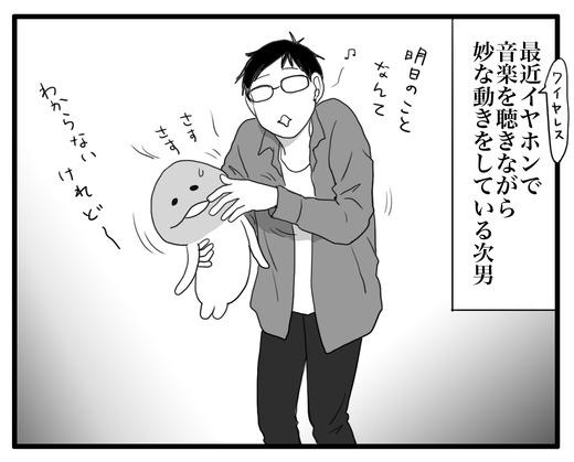 king_gnuのコピー